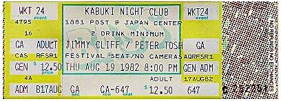 kabuki_ticket