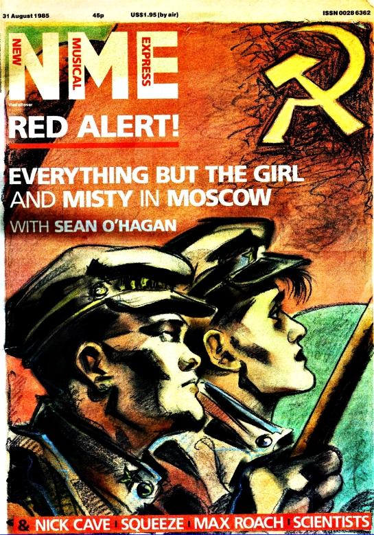MIR_USSR_1985c