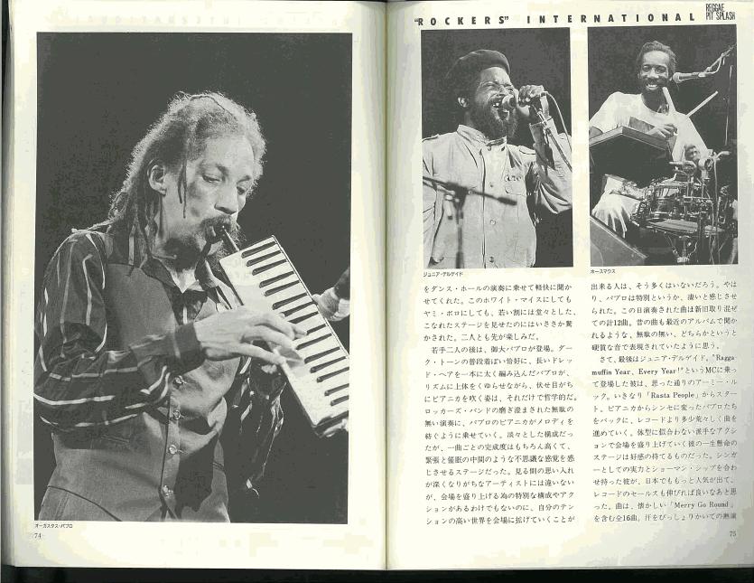 Augustus Pablo Ital Dub