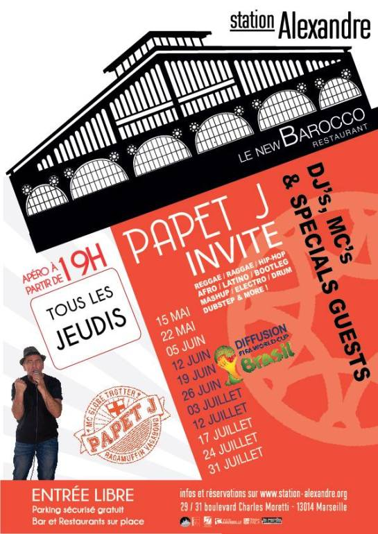 Papet Jali Invite - Flyer