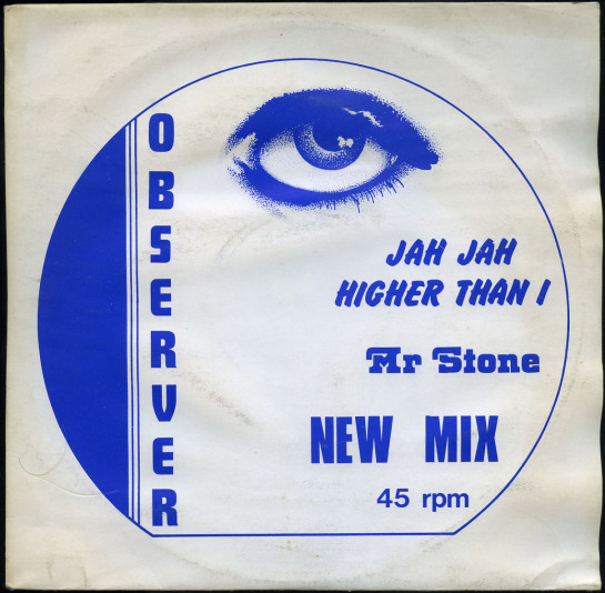 mr_stone_jah_jah_higher_than_i
