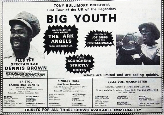 gig1978_youth_brown